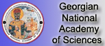 Georgian National Academy of Sciences